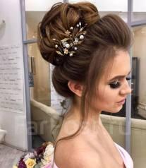 Шикарный свадебный макияж! Прически! Объемные укладки! Опыт!