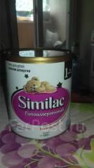 Симилак гипоаллергенный -детское питание.