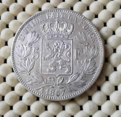 Бельгия 5 франков 1867г. Ag900 Супер