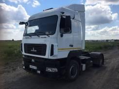МАЗ 5440В9. Продам тягач-седельный МАЗ-5440B9-1420-031, 11 122 куб. см., 10 650 кг.