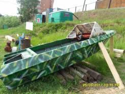 Крым. Год: 1990 год, длина 4,50м., двигатель подвесной, 39,00л.с., бензин