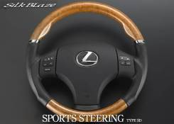 Руль. Lexus: IS250C, IS350, IS350C, IS250, IS300, IS220d, IS F, IS250 / 220D, IS250 / 350 Двигатели: 2GRFSE, 4GRFSE, 2ADFHV, 3GRFE, 2URGSE