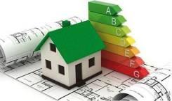 Проектирование систем отопления, водоснабжения и водоотведения
