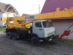 Мотовилиха. Продается автокран КС-5579-2, 10 800 куб. см., 25 000 кг., 24 м.