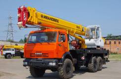 Камаз Ивановец. Продам кран на базе Камаза 25 тонн виздеход, 240 куб. см., 25 000 кг., 31 м.
