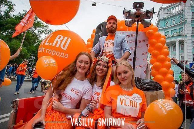 Ведущий - Василий Смирнов