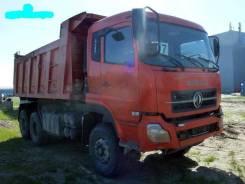 Dongfeng. Продам самосвал Донг Фенг, 8 900 куб. см., 25 000 кг.
