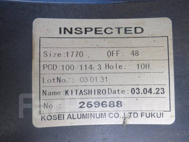 Kosei. 7.0x17, 5x100.00, 5x114.30, ET48, ЦО 73,0мм.