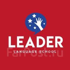 Преподаватель английского языка. Центр