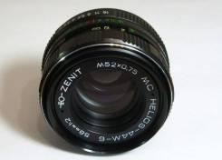 Гелиос 44м-6 МС для Nikon. Для Nikon, диаметр фильтра 52 мм