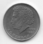 1 рубль 1984г. 185 лет со дня рождения А. С. Пушкина
