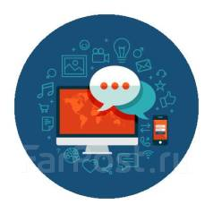 Комплексный SMM. Продвижение, реклама, ведение в социальных сетях