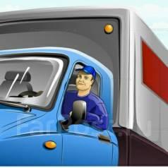 Водитель грузового автомобиля. Водитель. ИП Смирнов. Приморский край