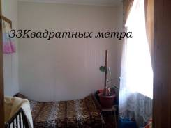 1-комнатная, улица Федеративная 3. Весенняя, агентство, 47 кв.м. Комната