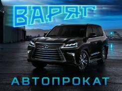 Прокат авто во Владивостоке