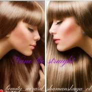 Нанопластика + ботокс + кератин + полировка волос
