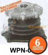 Помпа AISIN / WPN002. Гарантия 6 мес.