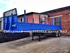 НовосибАРЗ. Сортиментовозный прицеп от Официального дилера НАРЗ 981310, 35 000 кг.