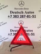 Кнопка включения аварийной остановки. Mercedes-Benz E-Class, W210, W124 Mercedes-Benz C-Class, W203 Mercedes-Benz S-Class, W220