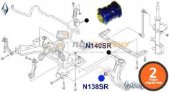 Сайлентблок нижнего рычага, передней подвески, передний, 12*35.5*55*38 ФОРТУНА / N138SR. Гарантия 24 мес.