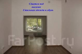 Сдам торговые помещения В ТЦ Митинский. 92 кв.м., улица Митинская 36, р-н Митино
