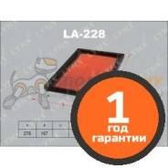 Фильтры воздушные LYNX / LA228. Гарантия 12 мес.