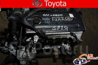 Двигатель в сборе. Toyota: Corolla Verso, Previa, Celica, Avensis Verso, Vista Ardeo, RAV4, Premio, Wish, Corolla, Opa, Voltz, Caldina, Auris, Corolla...