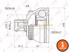 ШРУС наружный LYNX / CO1202A. Гарантия 12 мес.