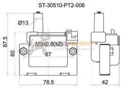 Катушка зажигания HONDA 96- на двигателя B,H,F,D SAT / ST30510PT2006