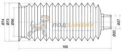 Пыльник рулевой рейки TOYOTA LAND CRUISER/LEXUS LX470 98-07 SAT / ST4553560010