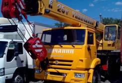 Галичанин КС-55713-1. КРАН Автомобильный КС-55713-1 НА Шасси Камаз-65115 (Галичанин), 6 700 куб. см., 2 500 кг., 21 м. Под заказ