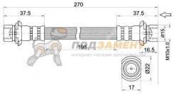 Шланг тормозной RR TOYOTA COROLLA/SPRINTER 91-02 LH=RH SAT / ST9094702908