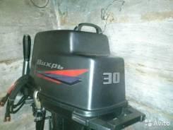 Вихрь. 30,00л.с., 2х тактный, бензин, нога S (381 мм), Год: 2007 год