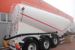 Nursan. Цементовоз 34 куба, , эл. компрессор, 2017 г. Новый, 38 000 кг.