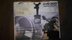 Ritmix AVR-300