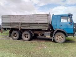 Камаз 5320. Продается КамАЗ 5320 бортовой, с прицепом год выпуска 1987 ,, 210 куб. см., 12 000 кг.