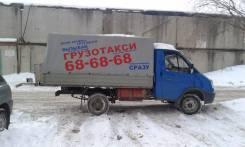 ГАЗ 3302. Продается газ 3302, 2 900 куб. см., 1 500 кг.