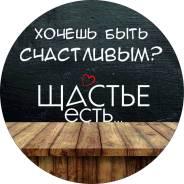 Повар-универсал. Требуется повар-универсал. ИП Иванов. Улица Калинина 43