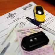 Договор купли продажи авто круглосуточно, автострахование