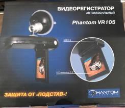 Phantom VR105