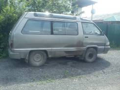 Toyota Town Ace. CR210073833, 2CT
