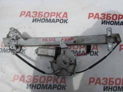 Стеклоподъемник электр. передний правый Nissan Pulsar (FN15)