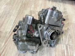 Топливный насос высокого давления. Mitsubishi: Chariot Grandis, Legnum, Galant, RVR, Aspire, Chariot Двигатель 4G64