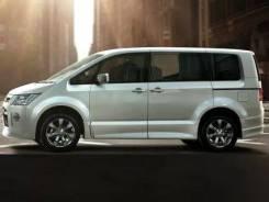 Обвес кузова аэродинамический. Mitsubishi Delica D:5, CV2W, CV1W, CV4W, CV5W Двигатели: 4N14, 4B12, 4B11, 4J11. Под заказ