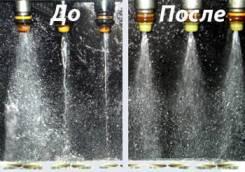 Чистка/Промывка инжекторов ультразвуком(кроме керамики) и жидкостью.