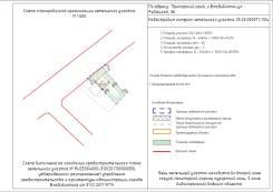 Схема планировочной организации земельного участка - Спозу. Проект