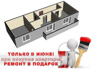 2-комнатная, улица Иртышская 24 стр. 2. БАМ, агентство, 54 кв.м.