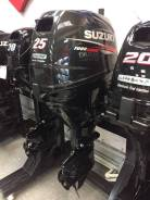 Suzuki. 25,00л.с., 4х тактный, бензин, нога S (381 мм), Год: 2017 год. Под заказ