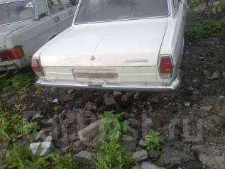Крыло. ГАЗ 24 Волга