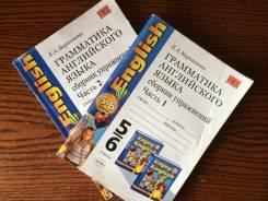 Задачники, решебники по английскому языку. Класс: 5 класс